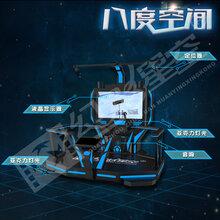 新款双人蛋椅9DVR经典款式互动体验虚拟现实厂家设备电玩店加盟