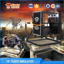 9dvr虚拟现实设备模拟飞行驾驶舱720旋转器飞行器vr设备全套一套