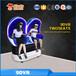 幻影星空VR設備廠家直營第三代9D雙人蛋椅虛擬現實VR設備體驗館