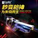 HTCvive枪红外炫感光枪枪型游戏手柄幻影星空VR枪套射击VR沉浸体验