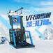 vr滑雪vr滑雪机vr体验馆设备vr体感设备9dvr虚拟现实设备vr体验店