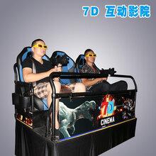 5D7D影院互动观影设备配套4D动感座椅亲子娱乐项目选择加盟首选