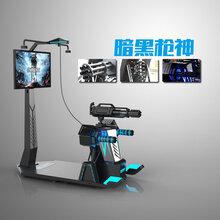 9DVR虚拟现实设备厂家VR加特林多人互动枪战游戏战争题材HTCVIVE