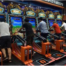 多人互动竞技设备电玩跑步机亲子活动项目加盟VR虚拟现实厂家出售