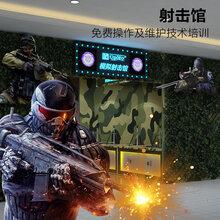 多人射击馆设备高坪效电玩设备小本投资快速回本室内游乐场所加盟