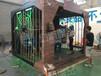 HTC眼鏡VR眼鏡VR+幻影牢籠一體機4人家庭影院3d體感游戲ar虛擬現