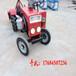 大棚王拖拉機微型拖拉機耕整機四輪農用拖拉機旋耕機