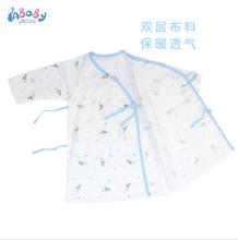 广东宝宝健康环保纱布内衣哪家专业图片