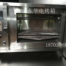 自动烤鱼箱三分钟烤熟图片