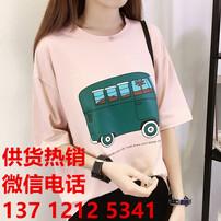 韩版棉质夏季,夏季宽松女式T恤批发,流苏短袖女上衣批发,学生装百搭打底衫图片