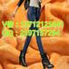 浙江嘉兴外贸库存女式牛仔长裤厂家直销韩版新款加厚加绒牛仔裤批发市场5元牛仔裤批发