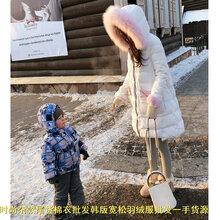 广西防城港大码棉衣批发冬装三件套加厚女羽绒服套装女款时尚棉衣批发加厚加大棉衣