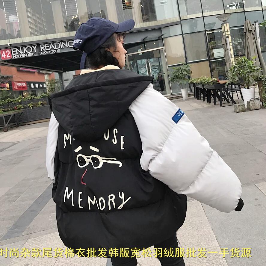重庆渝中去哪里有找冬装新款连帽羽绒棉服女修身中长款大毛领棉衣加厚大码棉衣外套
