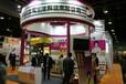 第十九届中国(北京)国际食用油、橄榄油展览会