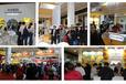 第十九届北京国际食品及进口食品博览会