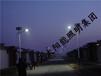 甘肃天水路灯厂/天水太阳能路灯厂家直销/天水路灯价格详细内容