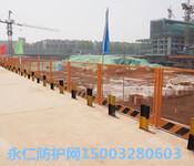 基坑护栏网厂家珠海基坑护栏工地基坑护栏网图片