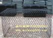 石笼网&装饰石笼网¥珠海石笼网厂家