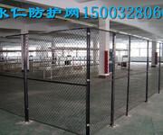 河北厂家供应篮球场围网车间隔离栅边坡防护网图片