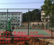 球场围网报价篮球场围栏球场铁丝围网图片