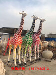 玻璃钢长颈鹿雕塑图片
