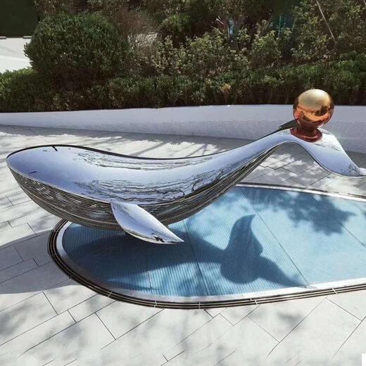 唐韵不锈钢鲸鱼雕塑,江苏鲸鱼雕塑设计施工