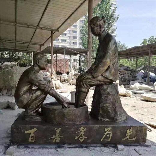 浙江孝道雕塑造价,孝道人物雕塑