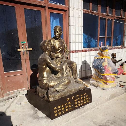 青海孝道雕塑生产厂,孝道文化雕塑