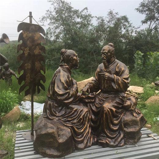 唐韵中医人物雕塑,黑龙江中医雕塑厂