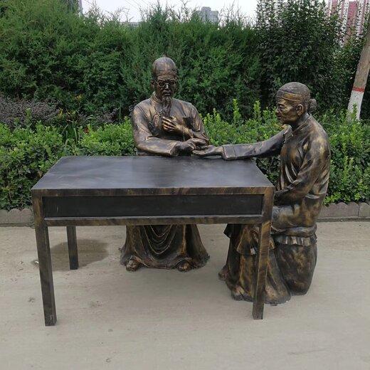 新疆中医雕塑生产厂家,中医人物雕塑