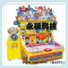 投币机新款齿轮滚滚乐儿童娱乐机一款你想不到的游艺机