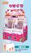 Q糖樂園兒童糖果機投幣Q糖樂園兒童糖果機Q糖樂園兒童糖果機廠家