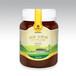 南昌土蜂蜜多少钱一斤