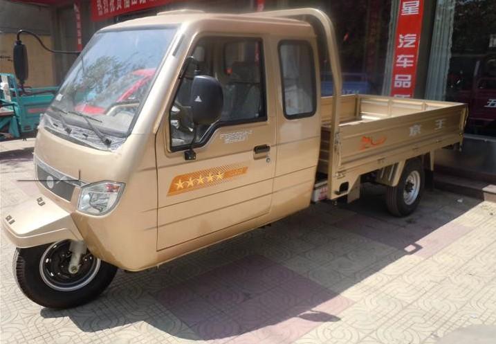 四缸福田五星三轮汽车年前促销价