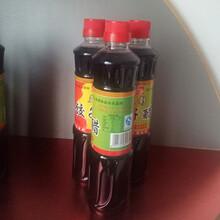 河北益彰食品酿造食醋益彰饺子醋500ML/瓶一箱12瓶诚招代理商图片