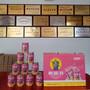 葛根植物饮料饮品系列葛味特饮品240ML/瓶16罐/箱诚招代理商图片