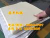 南通市新型豆腐机豆腐机器价格全自动豆腐机厂家