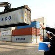 电子产品出口报关运输一条龙服务