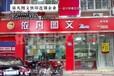 福州图文公司,24小时营业福州依凡图文快印连锁店