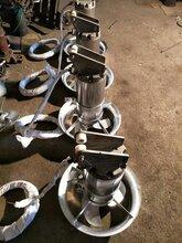不锈钢304潜水搅拌机1.5KW2.2KW厂家直销
