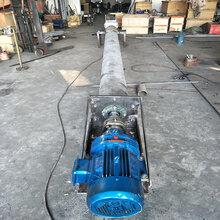 管式螺旋输送机供应商WLS-219不锈钢管式输送机价格