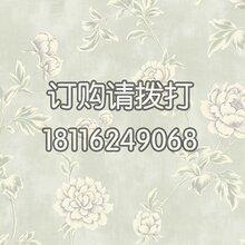 上海酒店地毯_地毯价格_办公地毯厂家_电视背景墙_pvc地板_墙纸墙布厂家直销_上海盛苑新型装饰材料有限公司