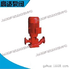 XBD-L立式单级单吸消防泵消防稳压专用泵立式离心消防泵图片