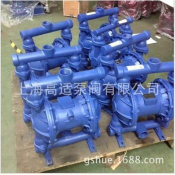 耐磨隔膜泵智能單向氣動隔膜泵新型鋁合金隔膜泵
