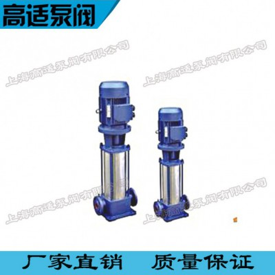 CDL系列立式多级管道泵