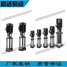 CDL、CDLF不銹鋼立式多級泵輕型立式多級離心泵圖片