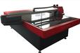 密度板木板UV打印機UV平板打印機UV噴繪數碼印花加工