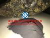 北京硒矿粉富硒矿粉富硒复合矿粉供应20-2500目系列硒含量超过国家标准