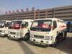 五吨油罐车厂家直销库存车大甩卖二手加油车价格-3.2万