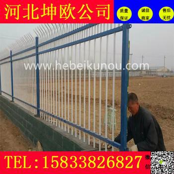 厂家直销小区锌钢围墙护栏C型钢热镀锌护栏来图定制